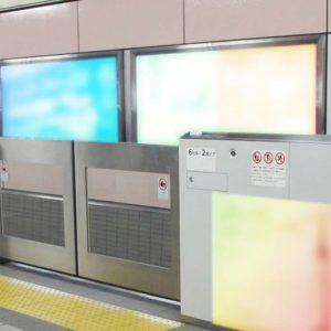 Osaka Metro心斎橋駅写真