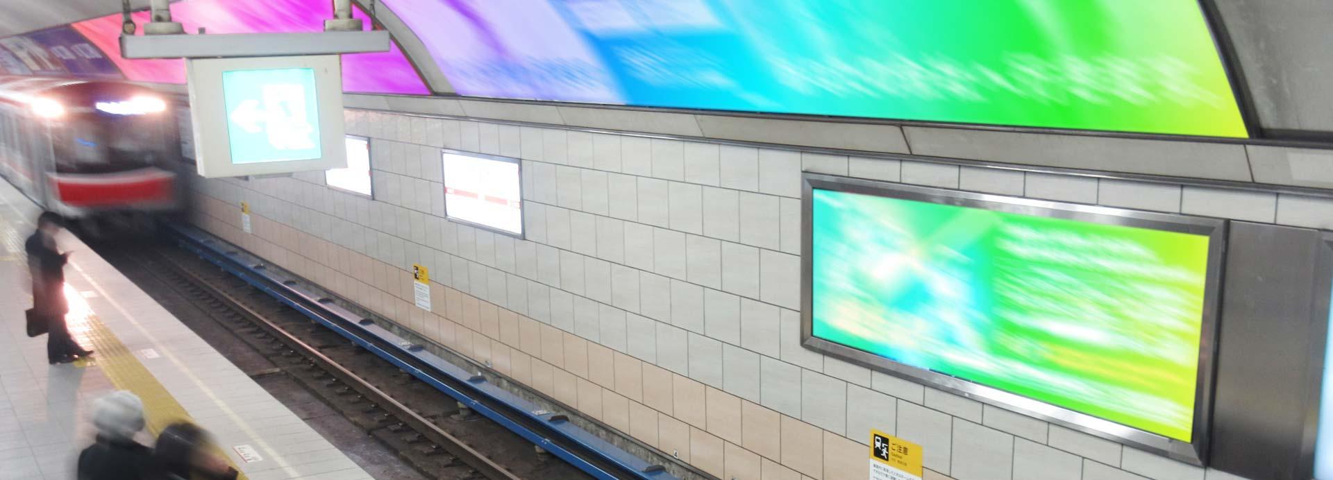 Osaka Metro淀屋橋駅写真