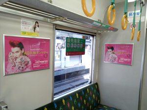 JRドア横ポスター広告