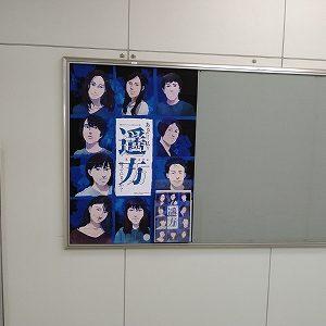 JR大阪駅ポスター広告