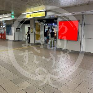 東梅田駅2-63看板写真