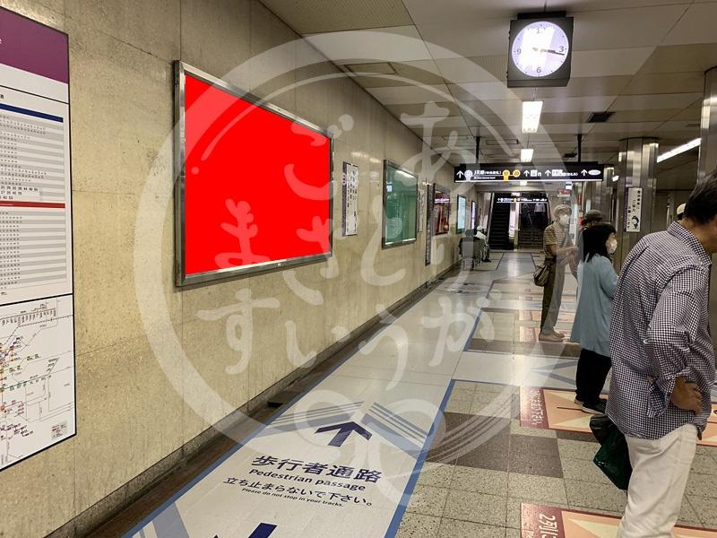天王寺駅1-219看板写真