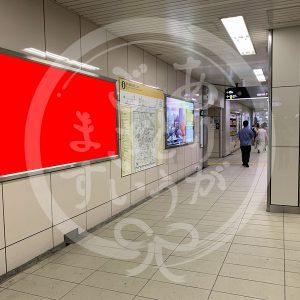 東梅田駅1-20看板写真