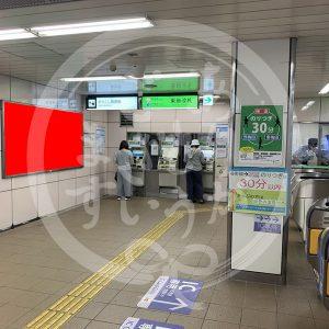 東梅田駅2-45看板写真