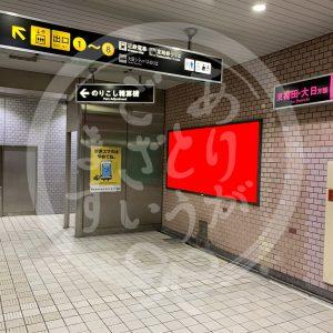 谷町九丁目駅1-208看板写真
