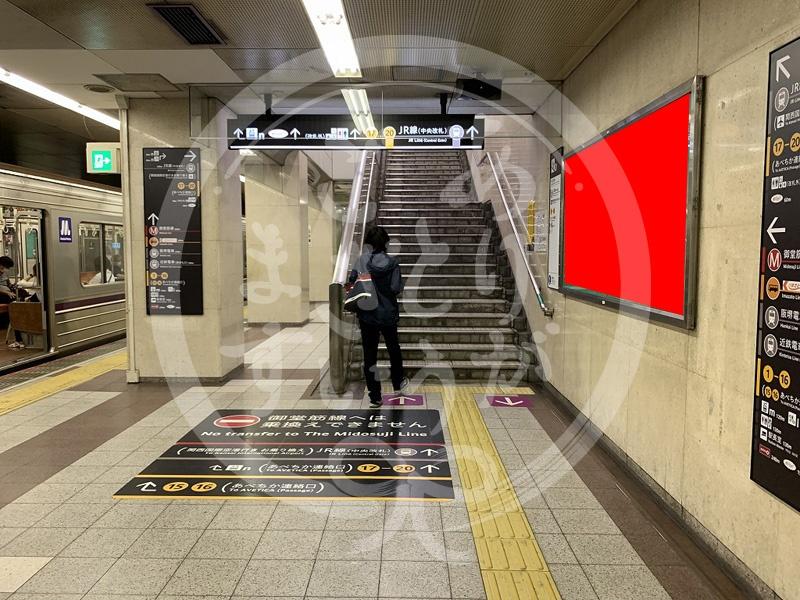 天王寺駅1-224看板写真