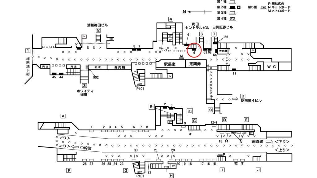 東梅田駅構内図2-6