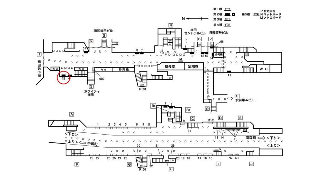東梅田駅構内図2-45