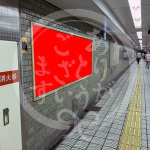 天王寺駅2-253看板写真