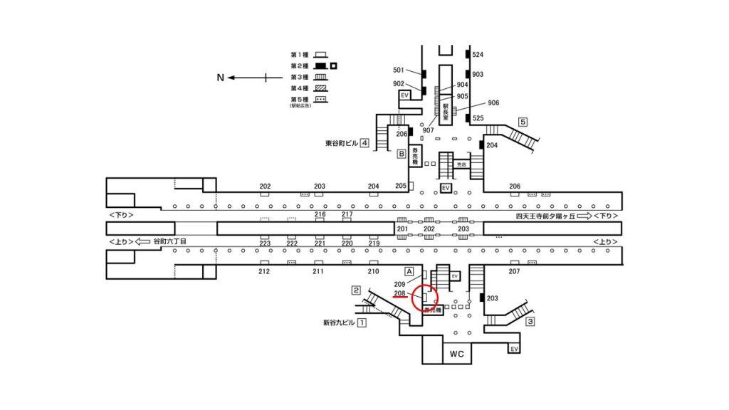 谷町九丁目駅構内図1-208