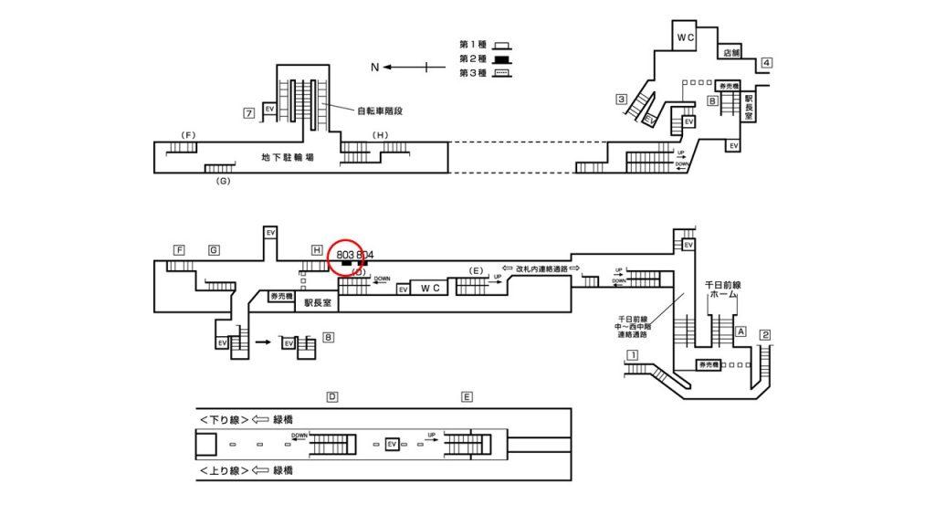 今里駅構内図2-803