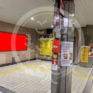 谷町九丁目駅1-205看板写真