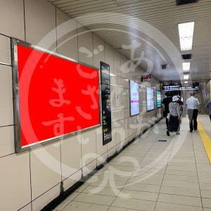 東梅田駅1-26看板写真