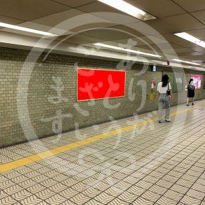 天王寺駅2-261看板写真