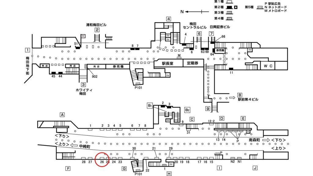 東梅田駅構内図1-26