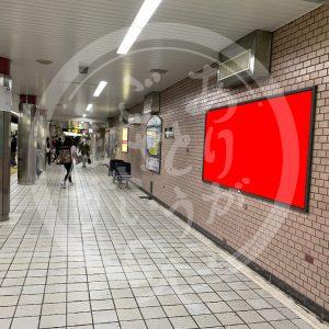 谷町九丁目駅1-210看板写真