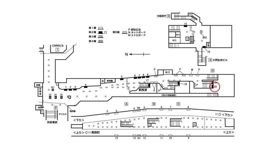 天満橋駅構内図2-20
