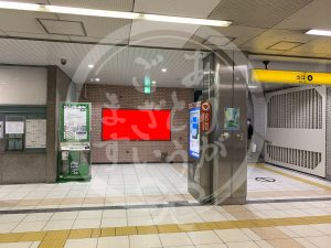 谷町九丁目駅2-206看板写真