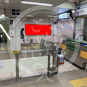 東梅田駅2-4看板写真