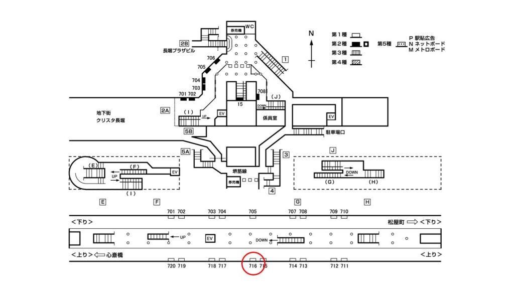 長堀橋駅構内図1-716