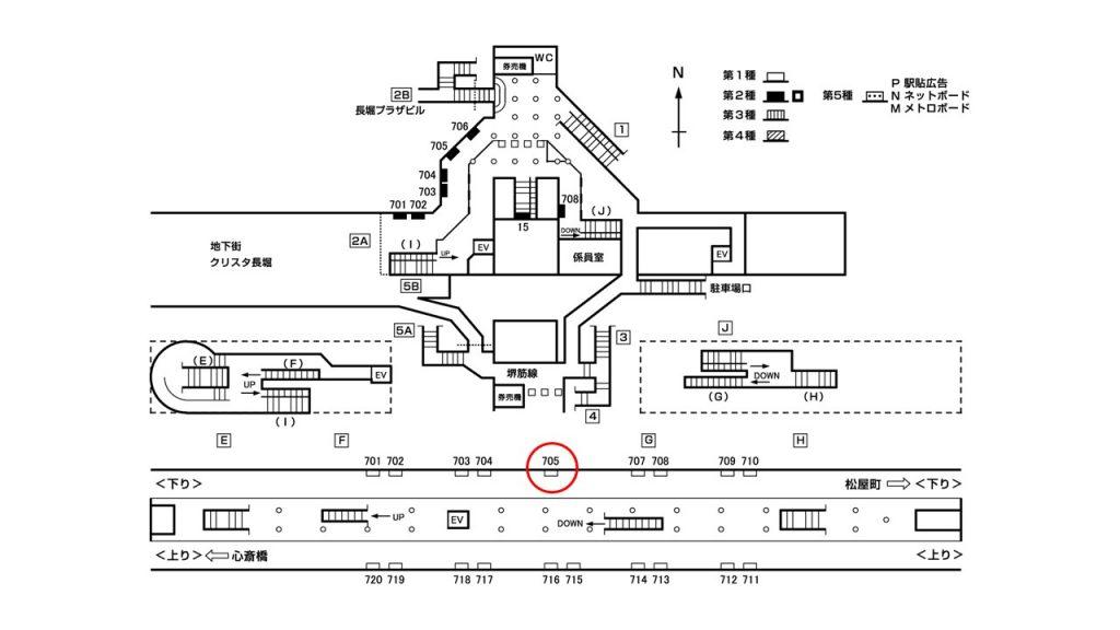 長堀橋駅構内図1-705