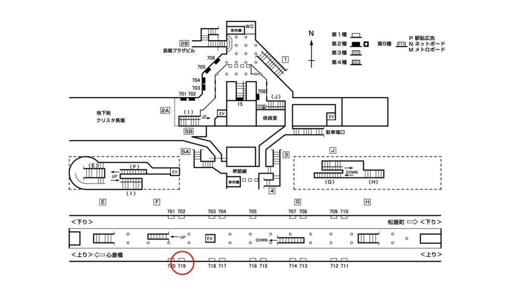 長堀橋駅構内図1-719