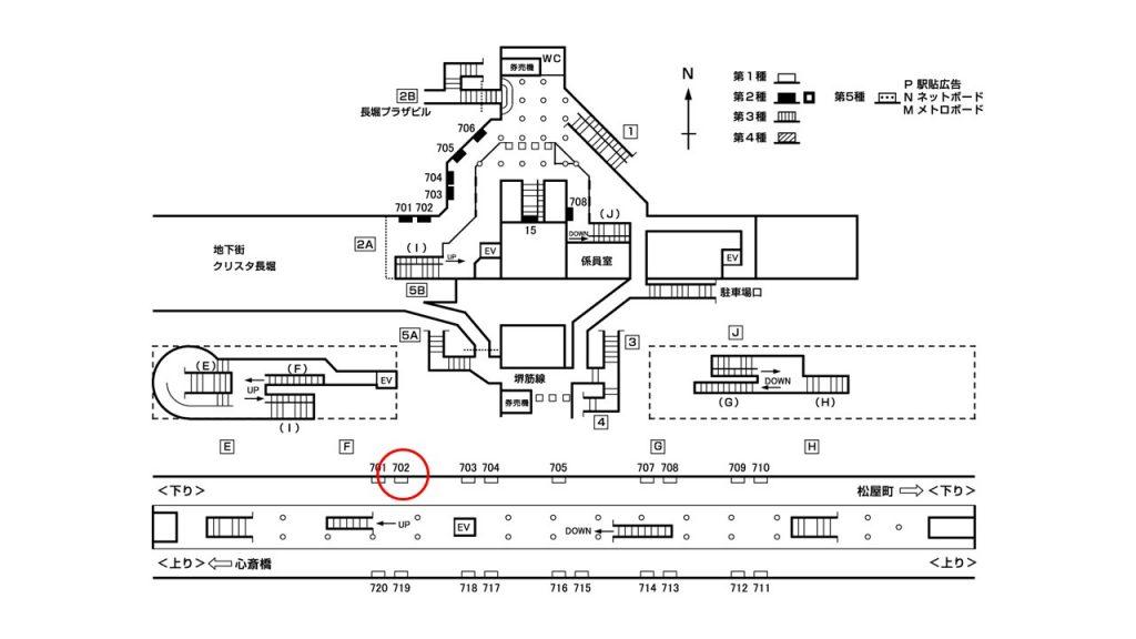 長堀橋駅構内図1-702