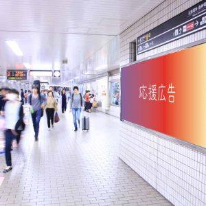 応援・センイル広告イメージ