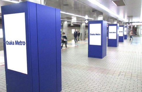 大阪メトロ梅田ネットワークビジョン写真